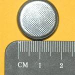 Batterie verschluckt - Größe ~20mm im Durchmesser